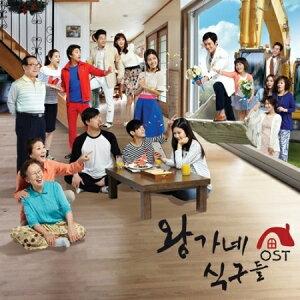 KBS TV ドラマ「王家の家族たち」OST!【メール便送料無料】韓国ドラマOST/王家の家族たち-Wang...