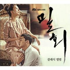密会 OST (JTBC TVドラマ)!【メール便送料無料】韓国ドラマOST/密会-クラシックアルバム(2CD...