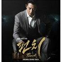 SBSドラマ「パンチ」オリジナルサウンドトラック!韓国ドラマOST/パンチ (CD)韓国盤