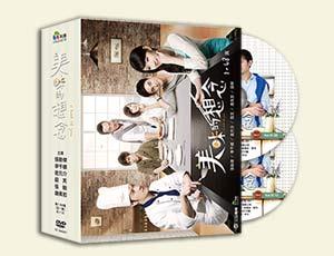 台湾ドラマ/「美味的想念 A Hint of You」 -全68話- (DVD-BOX) 台湾盤