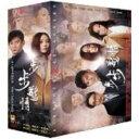 中国ドラマ/歩歩驚情(続・宮廷女官 若曦(ジャクギ)〜輪廻の恋)-全39話- (DVD-BOX) 台湾盤