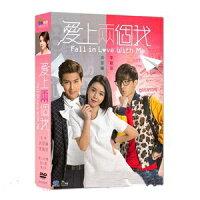 台湾ドラマ/愛上兩個我-全20話-(DVD-BOX)台湾盤FallinLoveWithMe