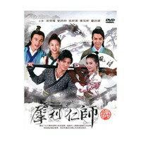中国ドラマ/犀利仁師(トキメキ!弘文学院)-全44話-(DVD-BOX)台湾盤IncisiveGreatTeacher