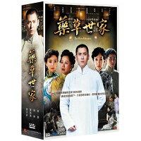 中国ドラマ/藥草世家-(又名:愛情悠悠藥草香)-全48話-(DVD-BOX)台湾盤TheWarofBeauties