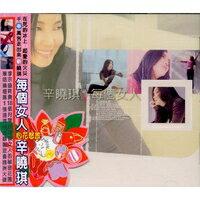 韓国(K-POP)・アジア, アジア 29738;27599; (CD)