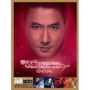 ≪メール便送料無料≫張學友/ 學友光年演唱會台北站 (3DVD) 台湾盤 The Year Of Jacky Cheung World Tour - Taipei ジャッキー・チョン Jacky Cheung