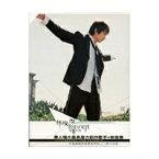 【メール便送料無料】林俊傑/第二天堂<通常版>(CD)台湾盤 JJ リン・ジュンジェ