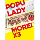 S.H.Eの後輩・Popu Ladyの3rdミニアルバムPopu Lady/More(CD+写真集)台湾盤 ポピュレディ