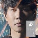 林俊傑の11thアルバム林俊傑/新地球-人-11th Album(2CD)台湾盤 JJ リン・ジュンジェ