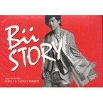 【メール便送料無料】畢書盡 (Bii) /BII STORY(CD) 台湾盤 ビー