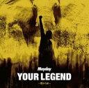 五月天(メイデイ)/YOUR LEGEND 〜燃ゆる命〜 <初回限定盤> (CD+DVD) 日…