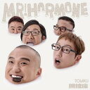 台湾のロックバンド・脱拉庫樂團(トラック)!脱拉庫樂團/賀爾蒙先生〜MR.HORMONE〜(CD)台湾盤...
