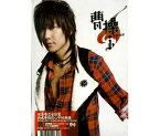 【メール便送料無料】林俊傑/曹操 <通常版> (CD) 台湾盤 JJ リン・ジュンジェ