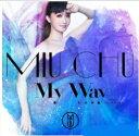 朱俐靜/My Way(CD)台湾盤 ミウ・チュウ Miu Chu