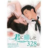 君に恋した328日<台湾オリジナル放送版>DVD-BOX