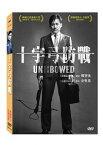 韓国映画/折れた矢(DVD) 台湾盤 UNBOWED