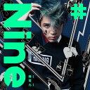 陳零九/ Nine<限量驚喜版>(CD)台湾盤 ナイン・チェン Nine Chen