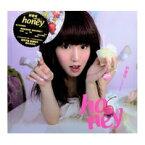 郭書瑤/ 首張同名專輯 HONEY <甜心寫真旗艦版>(CD+写真集) 台湾盤 グオ・シューヤオ