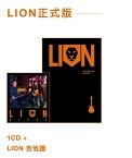獅子合唱團/ LION <通常版>(CD+ギター用楽譜) 台湾盤