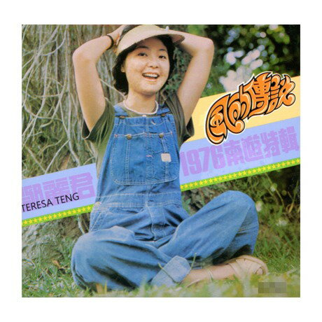 CD, 韓国(K-POP)・アジア 37159; 1976- (CD)