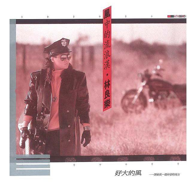 韓国(K-POP)・アジア, アジア  (CD) Lin Liang Le