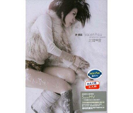 韓国(K-POP)・アジア, アジア  66 (CDDVD) Latitude 66 Degrees VALEN HSU