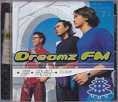韓国(K-POP)・アジア, アジア Dreamz FM Dreamz FM (CD)