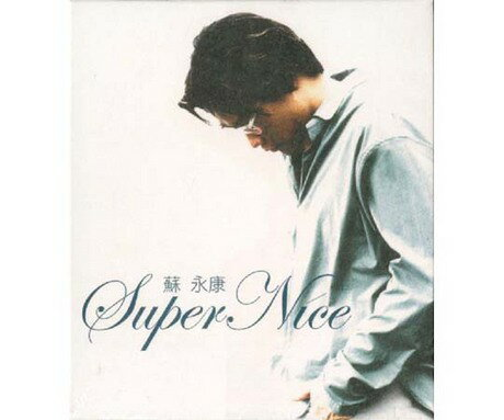 CD, 韓国(K-POP)・アジア  Super Nice 34 (2CD) William So