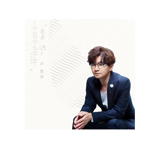 韓国(K-POP)・アジア, アジア 29831; -EP (CD) Who am I Kevin Lin