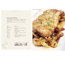 レシピ/國際廚娘的終極導師:小S與芭娜娜的生活風格料理書台湾版徐熙娣Banana