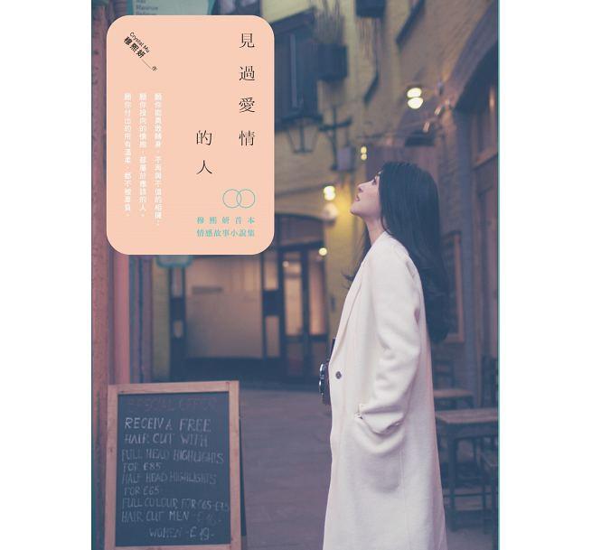 小説・エッセイ, 外国の小説  () Crystal Mu)