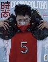 雑誌/ COSMOPOLITAN 時尚伊人 2021年8月 中国版 王一博(イボ/ワン・イーボー/UNIQ):表紙!記事掲載! コスモポリタン 中国雑誌 CHINA MAGAZINE