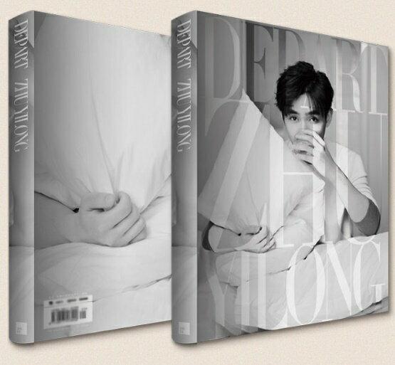 写真集, グラビアアイドル・タレント  -DEPART- Zhu Yilong