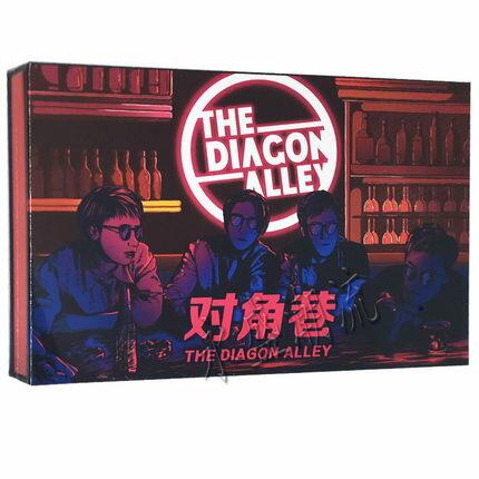 對角巷樂隊/ 對角巷 同名專輯 (CD) 中国盤 The Diagon Alley ダイアゴン・アレイ
