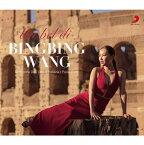 【メール便送料無料】王冰冰/ 晴朗的一天Un bel di(CD) 中国盤 Orchestra Dell Opera Italiana I Paolo Olmi ワン・ビンビン Bingbing Wang