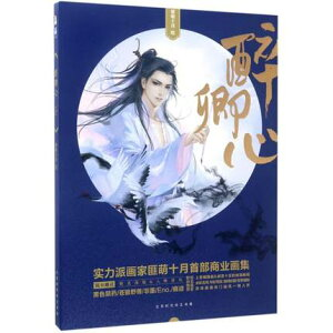 Illustrations / Chinese Dragon version Chinese version Imoe October