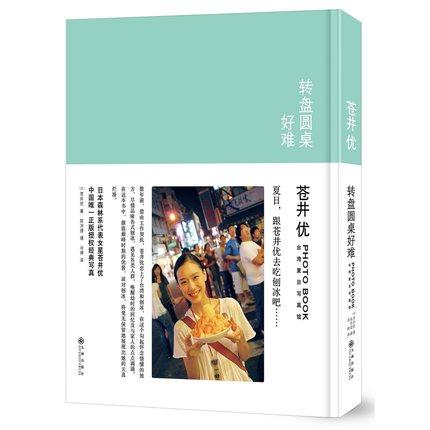 写真集, グラビアアイドル・タレント  PHOTO BOOK 26700;