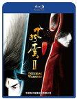 香港映画/ 風雲 II (風雲 ストームウォリアーズ) (Blu-ray) 中国盤 The Storm Warriors