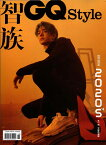 雑誌/ 智族GQ Style 2020年3月増刊 中国版 王一博(イボ/ワン・イーボー/UNIQ):表紙、記事掲載! ジーキュー スタイル 中国雑誌