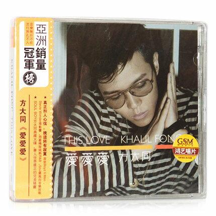 CD, 韓国(K-POP)・アジア  (CD) This Love Khalil Fong
