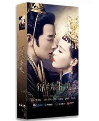 中国ドラマ/錦繡未央-全55話-(DVD-BOX)中国盤PrincessWeiyoung