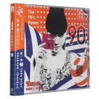呉莫愁 X 蝦米音樂人/ 《90》 90后力量-MoMo玩樂計畫 (CD) 中国盤 The 90's Power Momo Wu モモ・ウー