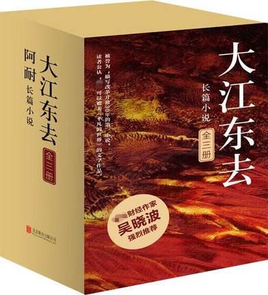 小説・エッセイ, 外国の小説  3