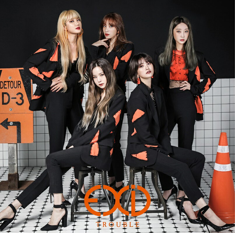 韓国(K-POP)・アジア, 韓国(K-POP) EXID TROUBLE (CD)