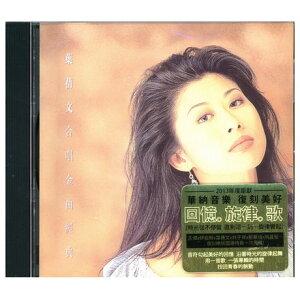 葉蒨文/ 合唱金曲經典 (CD) 台湾盤 サリー・イップ サリー・イェー Sally Yeh
