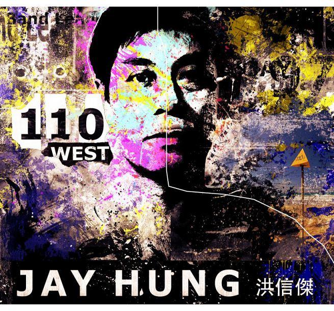 ジャズ, その他  110 WEST-CD) 110 WEST JAY HUNG Hong Xin-jie