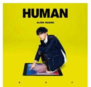 黄鴻升/ HUMAN (CD)台湾盤 ホァン・ホンション ALiEN HUANG
