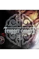 テンガー・カヴァルリー/鮮卑(せんぴ)<通常版>(CD)日本盤TENGGERCAVALRY