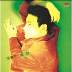 張學友/ 擁友 <復刻版> (CD)台湾盤 ジャッキー・チョン Jacky Cheung ジャッキー・チュン