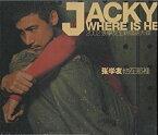 張學友/ 他在哪裡 2002張學友全新國語大蝶<復刻版> (CD)台湾盤 Where Is He ジャッキー・チョン Jacky Cheung ジャッキー・チュン